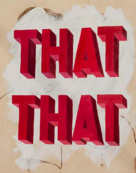 That That (Blowtorch) by Ryan McCann