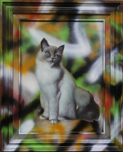 Street Cat by TMFA