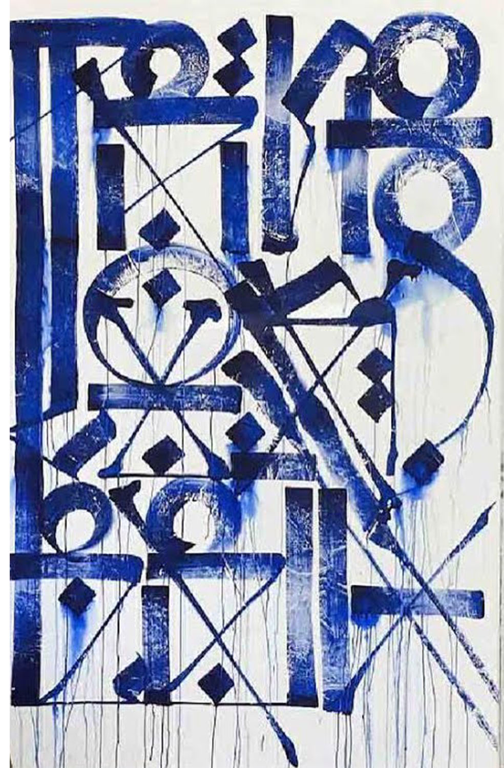 Untitled Blue by Retna