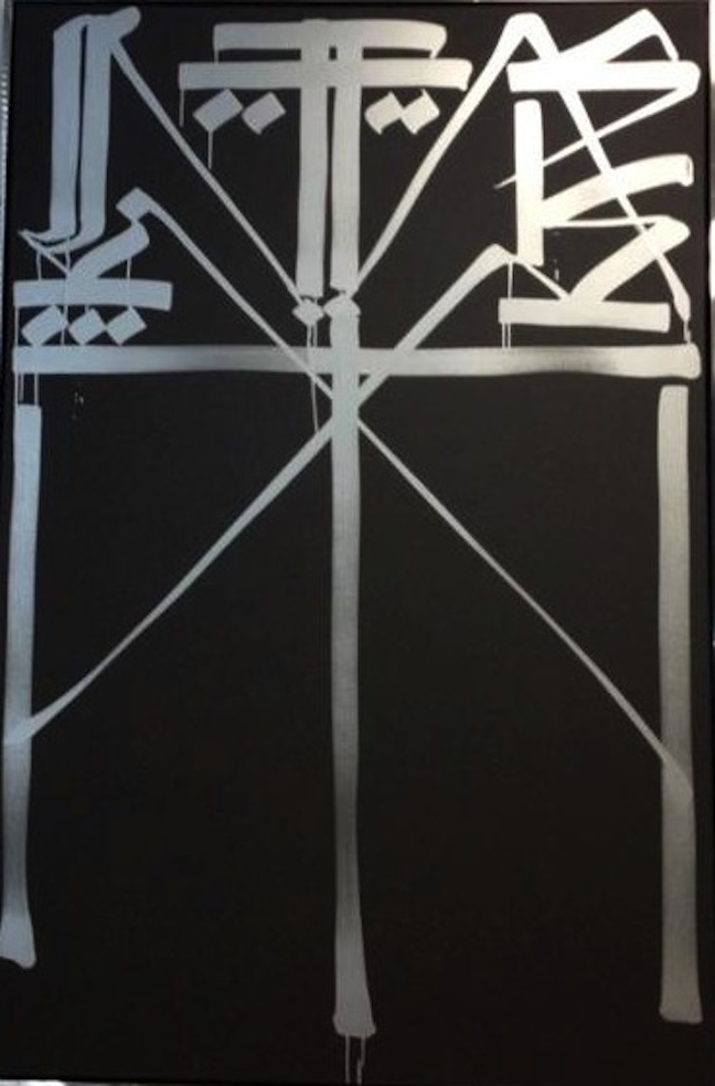 Untitled Black and Silver Retna