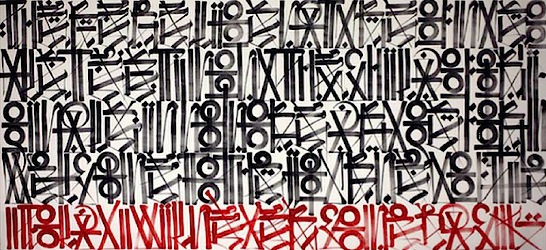 Bottom Line is Red by Retna