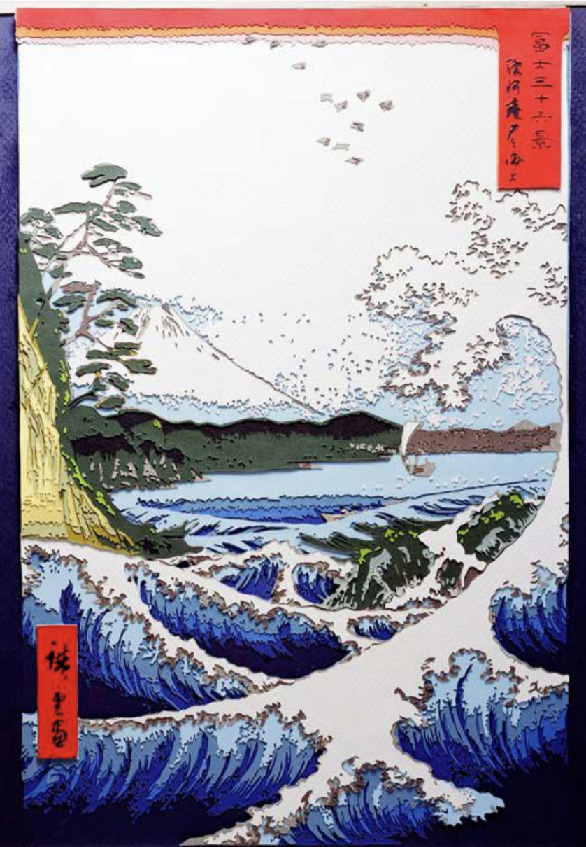 Fuji from the Sea of Satta, Gulf of Suruga, Number 23 after Hiroshige, by Vik Muniz