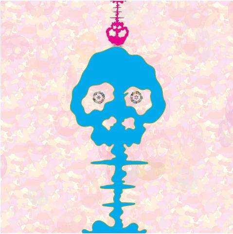 Takashi Murakami BOKAN – camouflage pink