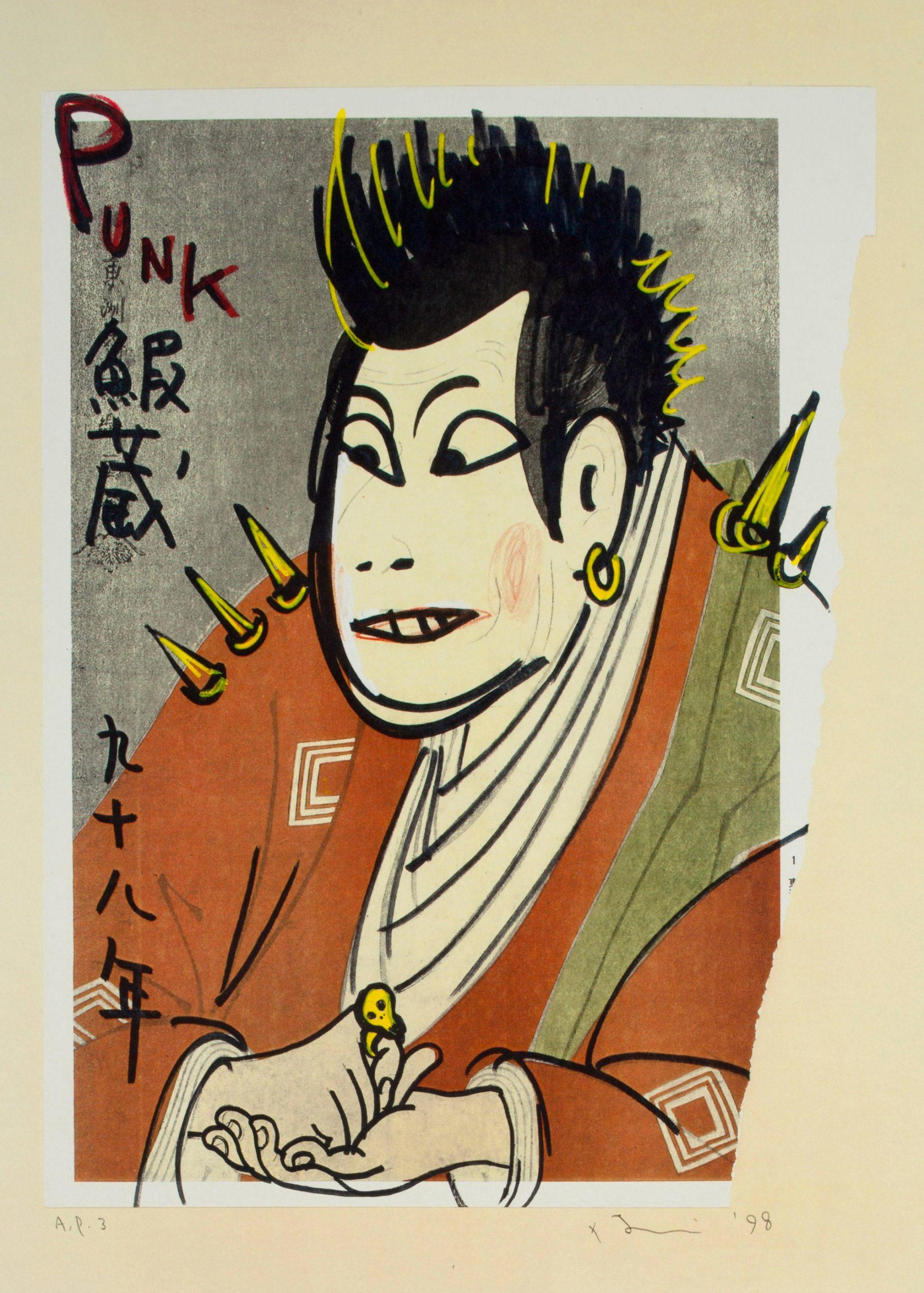 Punk ebizou by Yoshitomo Nara