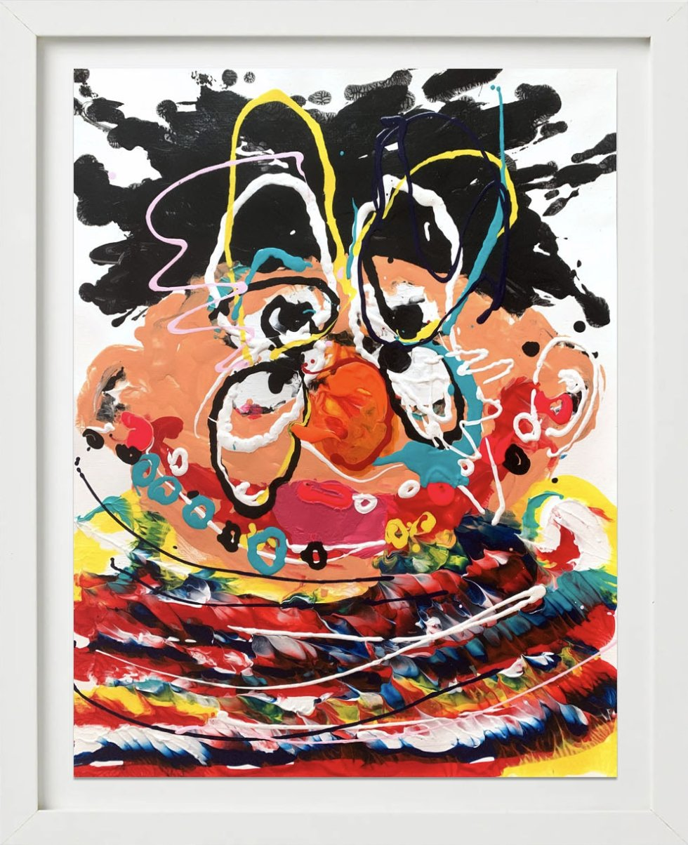 Upside Down World No. 1 by John Paul Fauves